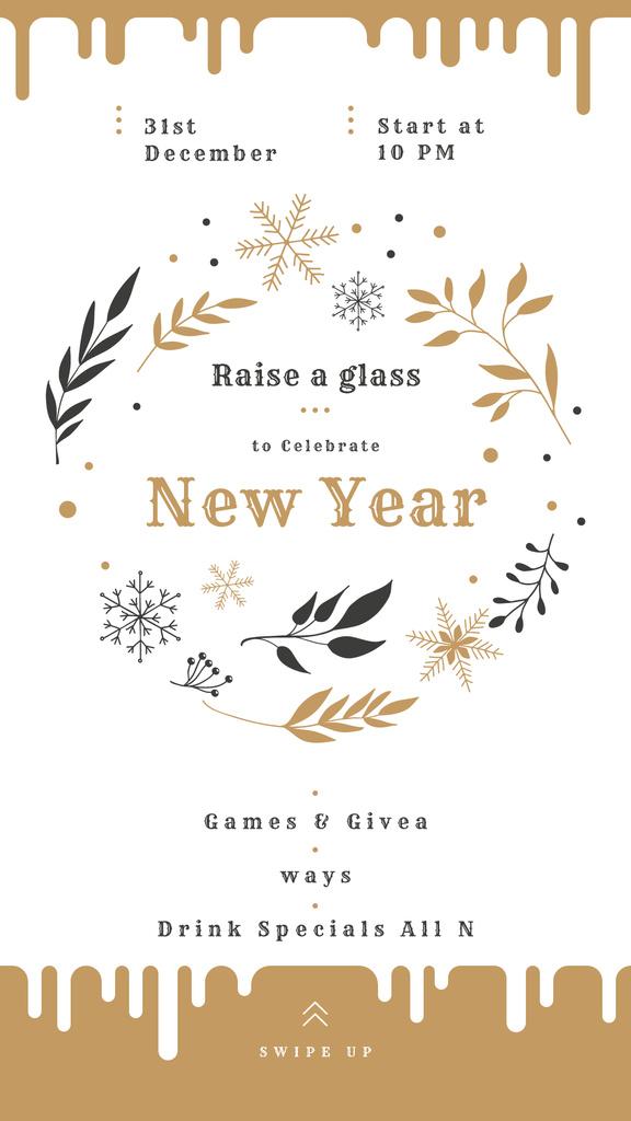 New Year Celebration with Decorative Christmas wreath — Crear un diseño