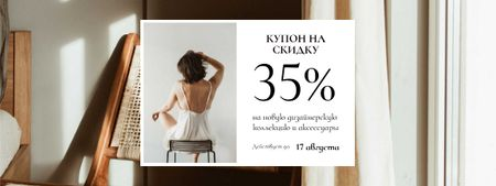 Clothes sale with Stylish Woman Coupon – шаблон для дизайна