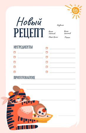 Funny fat Tiger eating Meat Dish Recipe Card – шаблон для дизайна