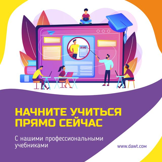 Courses Ad Creative Team Working on Website Page Instagram AD – шаблон для дизайна