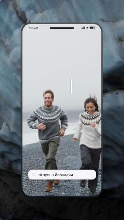 Travel Tips Couple at the Beach in Iceland Instagram Video Story – шаблон для дизайна