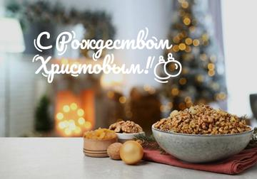 Christmas Greeting with Traditional Festive Dishes