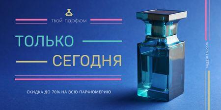 Glass bottle of perfume Twitter – шаблон для дизайна