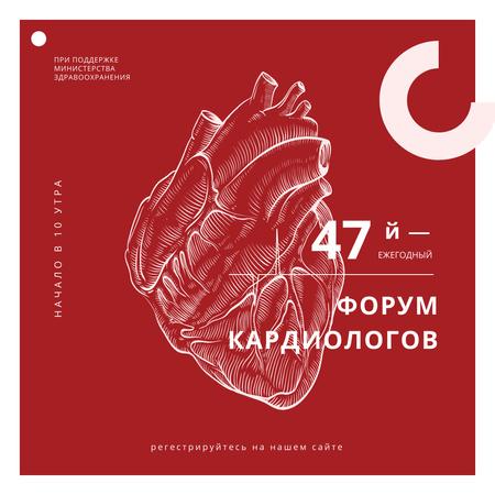 Human heart sketch Instagram – шаблон для дизайна