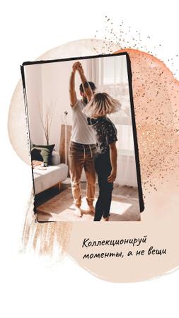 Happy Couple dancing at Home Instagram Story – шаблон для дизайна