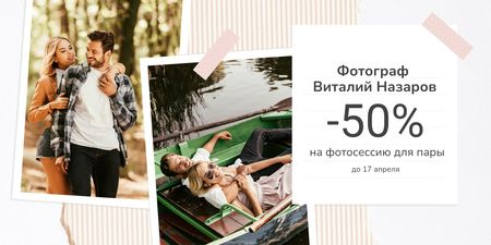 Photo Session Offer with Romantic Couple on a Walk Twitter – шаблон для дизайна