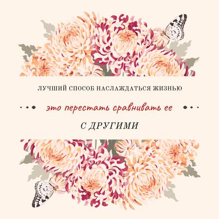 Motivational Quote on Blooming Flowers Instagram – шаблон для дизайна