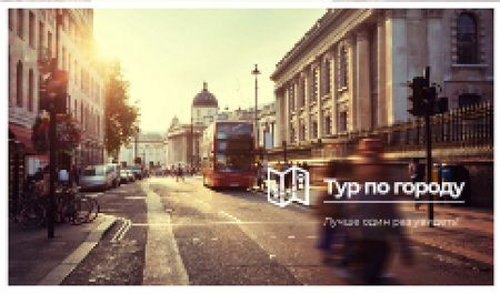 Bus on Old City Street Business card – шаблон для дизайна