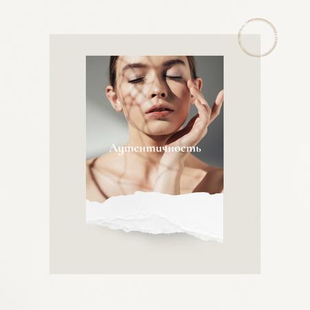 Young Woman with Natural Makeup Instagram – шаблон для дизайна