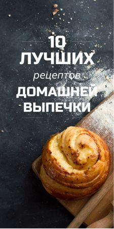 Cooking Skills courses with baked bun Graphic – шаблон для дизайна