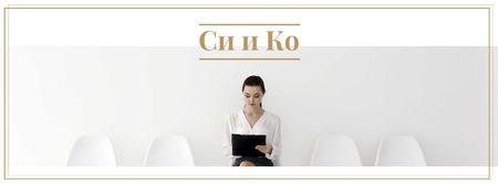 Businesswoman waiting for Job interview Facebook cover – шаблон для дизайна