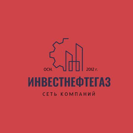 Petrol Transportation Industry with Cogwheel Icon Animated Logo – шаблон для дизайна