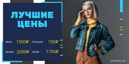 Self-Care Awareness Month Offer with Stylish Woman Twitter – шаблон для дизайна