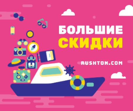 Holiday Sale Travelling Stuff on Boat Medium Rectangle – шаблон для дизайна