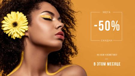 Beauty Products Ad with Woman with Yellow Makeup FB event cover – шаблон для дизайна