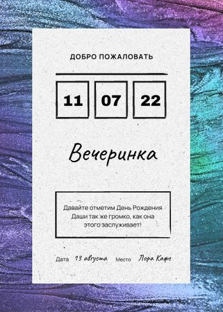 Night Party Announcement with Colorful Texture Invitation – шаблон для дизайна