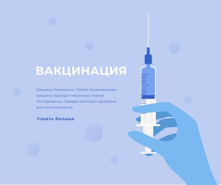 Vaccination Announcement with Doctor holding Syringe Facebook Tasarım Şablonu