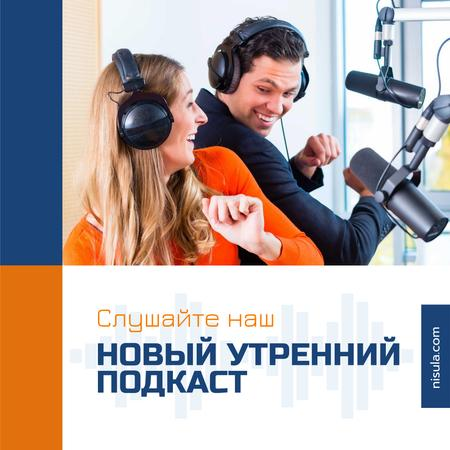 Radio Podcast Announcement Presenters in Studio Instagram AD – шаблон для дизайна