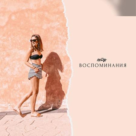 Stylish Girl in Summer clothes Instagram – шаблон для дизайна