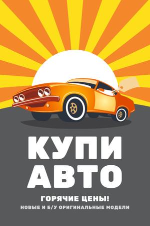 Car Sale Advertisement with Muscle Car in Orange Pinterest – шаблон для дизайна