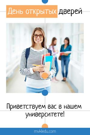 College Invitation with Smiling Student Pinterest – шаблон для дизайна