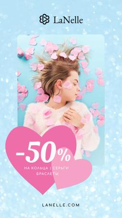 Jewelry Sale Woman in Pink Hearts Instagram Video Story – шаблон для дизайна