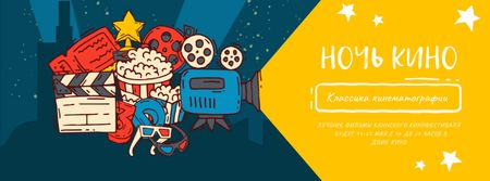 Movie Night invitation Cinema attributes Facebook Video cover – шаблон для дизайна