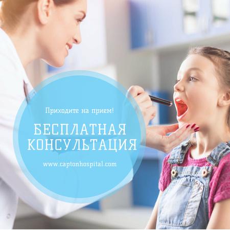 Children's hospital with Pediatrician examining Girl Instagram – шаблон для дизайна
