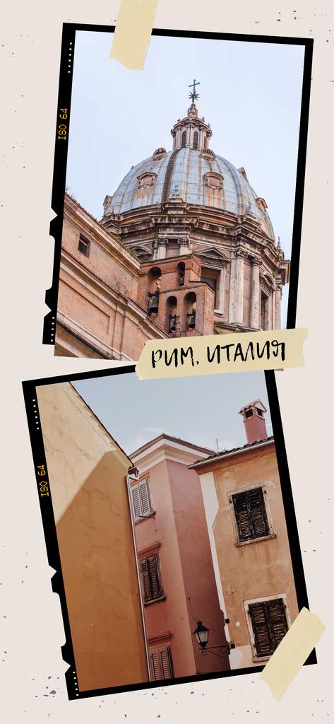 Rome old buildings view Snapchat Geofilter – шаблон для дизайна