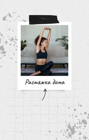 Woman stretching at Home IGTV Cover – шаблон для дизайна