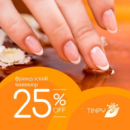 Beauty Salon Ad Manicured Hands in Orange Instagram AD – шаблон для дизайна