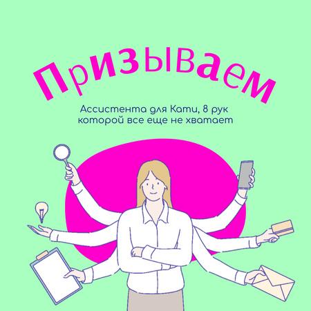 Vacancy Ad with Multitasking Woman Instagram – шаблон для дизайна
