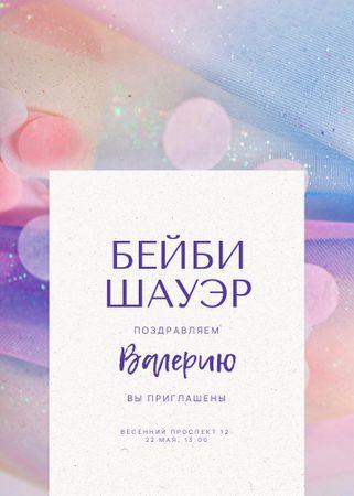 Baby Shower Event Announcement Invitation – шаблон для дизайна