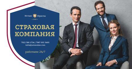 Insurance Company Successful Business Team Facebook AD – шаблон для дизайна