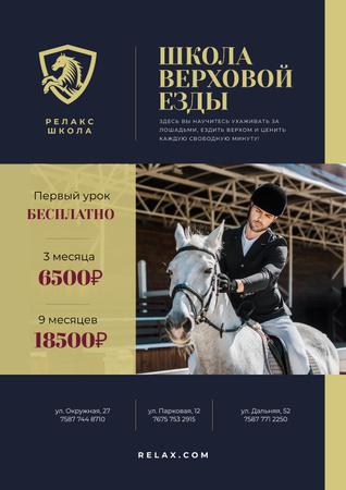 Riding School Ad with Man Riding Horse Poster – шаблон для дизайна