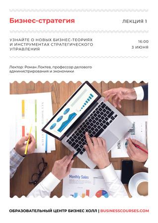 Business lecture in Educational Center Poster – шаблон для дизайна