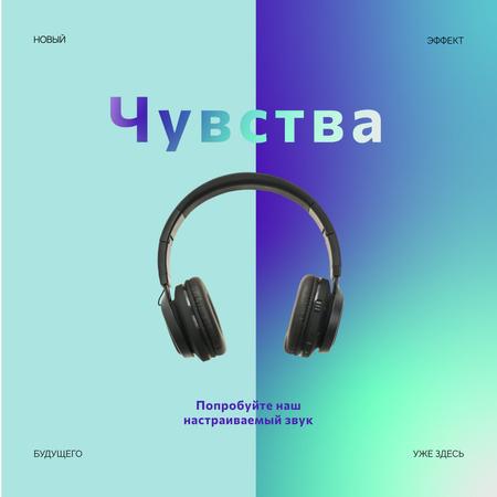Ontwerpsjabloon van Instagram van New Black Headphones Sale Ad