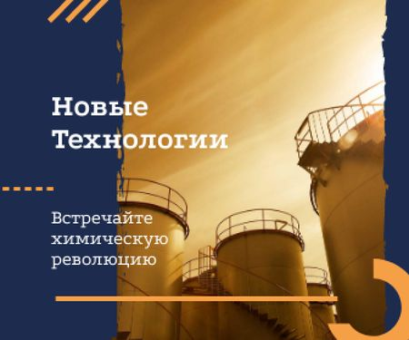 Chemicals Production Large Industrial Containers Large Rectangle – шаблон для дизайна
