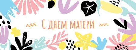 Happy Mother's Day Greeting with Flowers illustrations Facebook cover – шаблон для дизайна