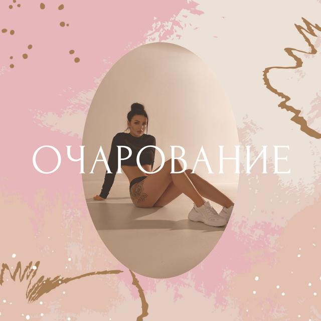 Attractive young Woman in pink frame Animated Post – шаблон для дизайна