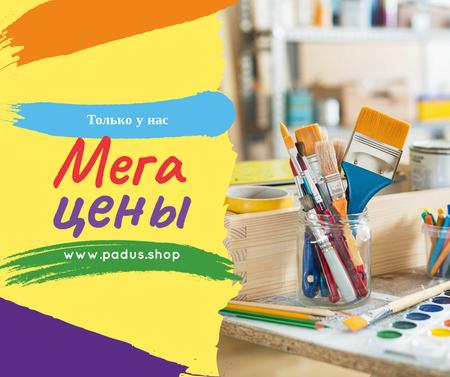 Art Shop Promotion with Supplies and Brushes Facebook – шаблон для дизайна