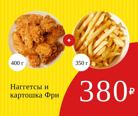 Fast food menu offer nuggets and fries Facebook – шаблон для дизайна