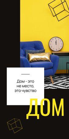 Cozy interior in bright colors Graphic – шаблон для дизайна