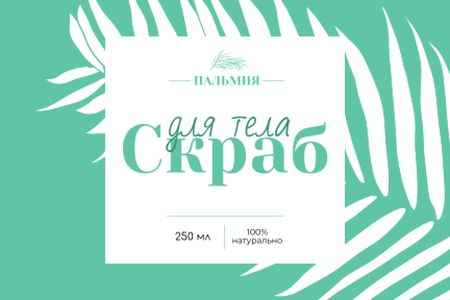 Body Scrub ad with palm leaf Label – шаблон для дизайна