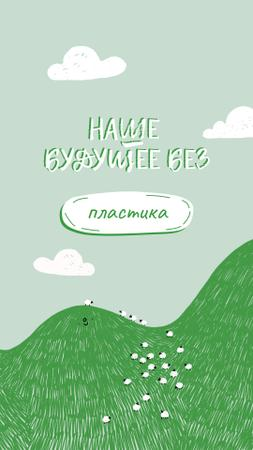 Eco Concept with Green Hill illustration Instagram Story – шаблон для дизайна