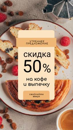 Cafe Promotion Coffee and Pastry on Table Instagram Video Story – шаблон для дизайна