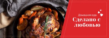 Homemade Food Recipe Roasted Turkey in Pan Tumblr – шаблон для дизайна