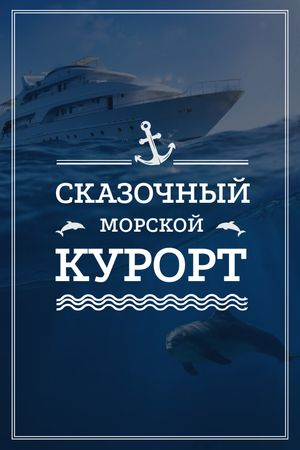 Seaside Resorts Promotion Ship in Sea Tumblr – шаблон для дизайна