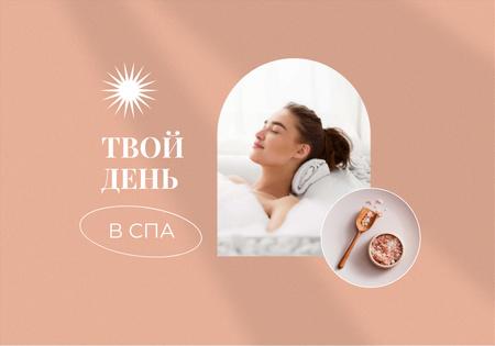 Plantilla de diseño de Woman relaxing in Bubble Bath VK Universal Post