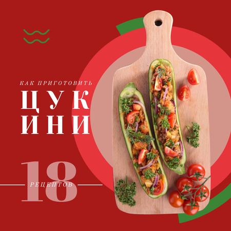 Cooking stuffed zucchini Instagram – шаблон для дизайна
